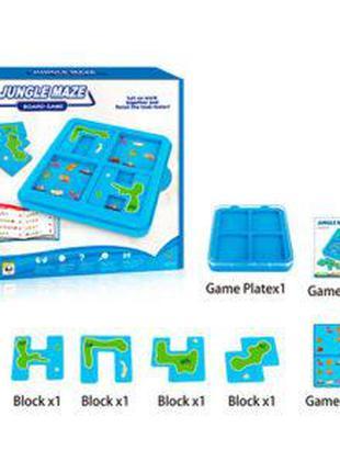Настольная игра 5080 Развивающая игрушка лабиринт в джунглях