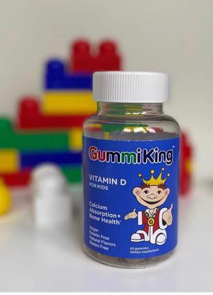 ВитаминD для детей GummiKing  в форме жевательных мармеладок