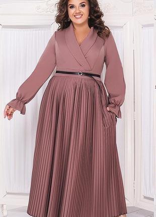 Шикарное вечернее макси платье большие размеры