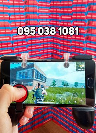 Мобильный геймпад для телефона (курки, кнопки, триггеры,джойстик)
