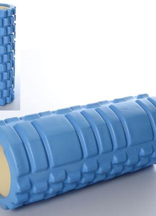 Массажный ролик для йоги CF88 Mono Синий (33х14 см) (MS 0857-BL)
