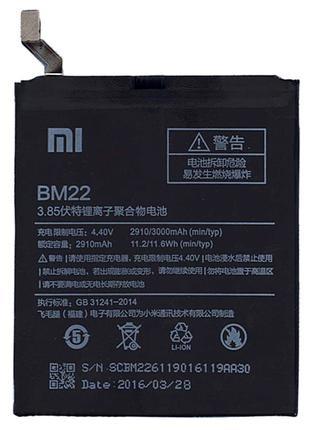 Аккумуляторная батарея (АКБ) для Xiaomi BM22 (Mi5), 2910 мАч