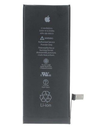 Аккумуляторная батарея (АКБ) для iPhone 6S, 1715 мАч, оригинал