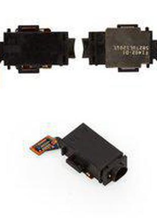 Разъем наушников для Sony E2303 Xperia M4 Aqua LTE/E2306/E2312...