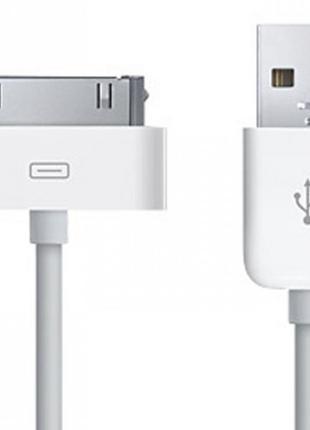 USB кабель для iPhone 4, 4S