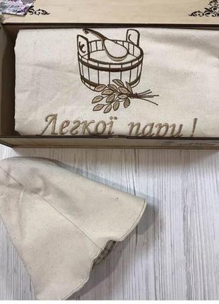 Подарочный набор для бани и сауны