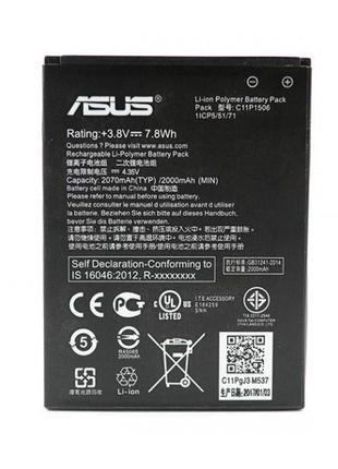 Акумулятор Asus ZenFone Go (ZC500TG) C11P1506 Original
