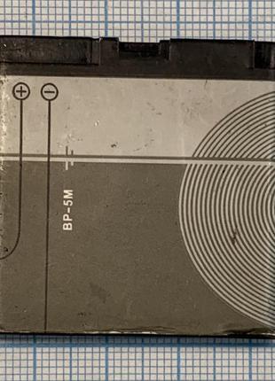 Акумулятор Nokia BP-5M Original б/в
