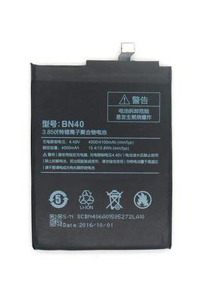 Акумулятор BN40 Xiaomi Redmi 4 Pro