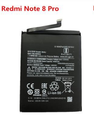 Акумулятор BM4J для Xiaomi RedMi Note 8/RedMi Note 8 Pro