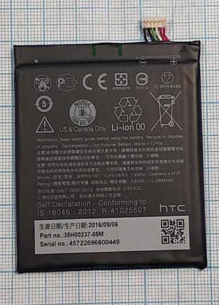 Акумулятор HTC Desire 626, 626G Original б/в