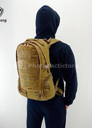 Тактический штурмовой рюкзак 30 литров с системой M.O.L.L.E Coyot