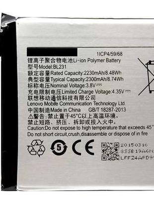 Акумулятор Lenovo BL231 S90 / Vibe X2
