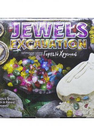 """Набор для проведения раскопок """"JEWELS EXCAVATION"""", """"Натуральны..."""