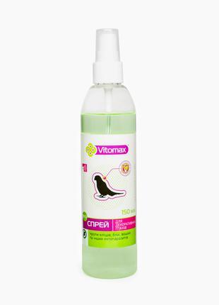 Спрей - ЭКО для декоративных птиц Vitomax (Витомакс) против бл...