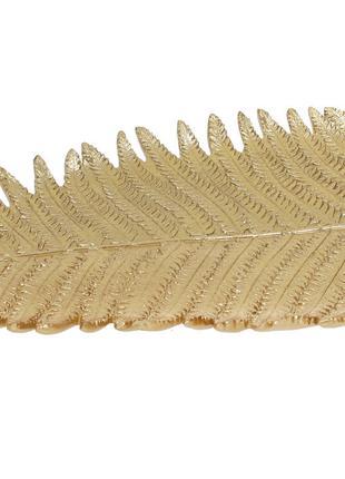 Декоративное блюдо в виде листа папоротника, 41см, цвет - золо...