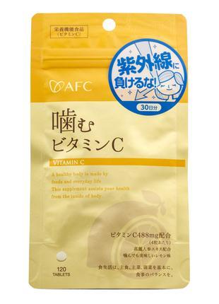 Витамин С жевательный AFC 300 мг, 120 шт