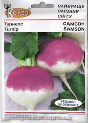 Семена турнепс (репы кормовой) Самсон 25г