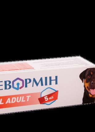 Девормин Gel Adult противопаразитарный гель для собак оральный...