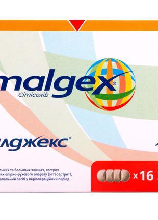 Таблетки Сималджекс® (Cimalgex®) 80 мг при заболеваниях опорно...