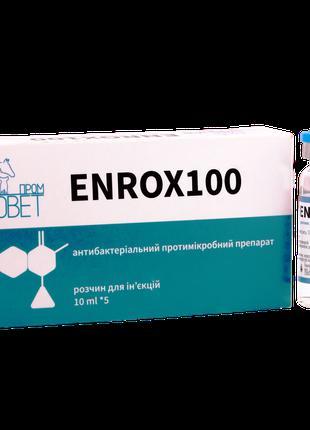 Энрокс (ENROX) 100 антибактериальный ветеринарный препарат рас...