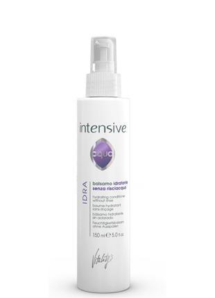 Увлажняющий спрей-бальзам для волос Vitality's Intensive Aqua ...