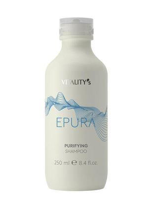 Шампунь проти лупи Vitality's Epura Purifying Shampoo 250 мл (...
