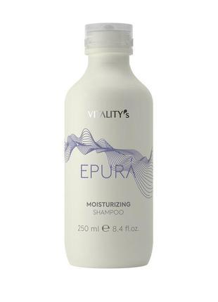 Шампунь зволожуючий Vitality's Epura Moisturizing Shampoo 250 ...