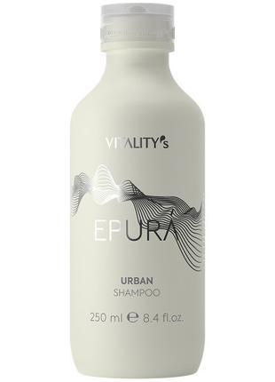 Шампунь проти забруднення Vitality's Epura Urban Shampoo 250 м...