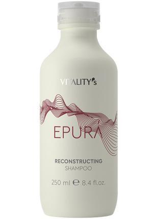 Шампунь реконструюючий Vitality's Epura Reconstructing Shampoo...