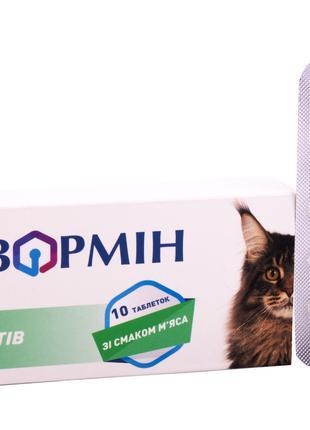 Таблетки противопаразитарные Девормин для котов со вкусом мяса...