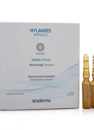 Дермо-эпидермальное увлажнение - SesDerma Laboratories Hylanse...