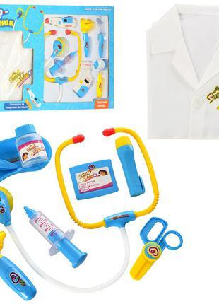Детский набор доктора детский 9911BC халат