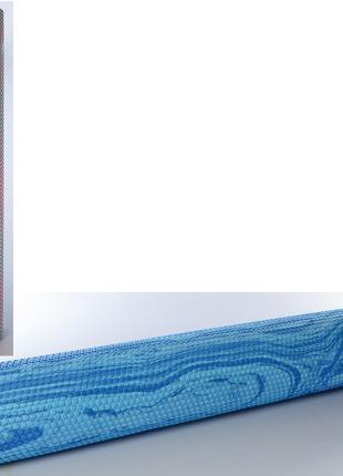 Массажер MS 3255-4 рулон для йоги