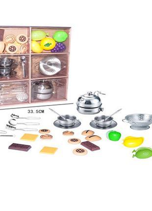 Игрушечная посуда YH2018-5D чайный сервиз