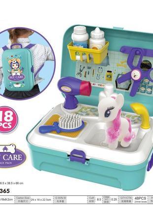 Детский набор игровой 8365 парикмахер для животных