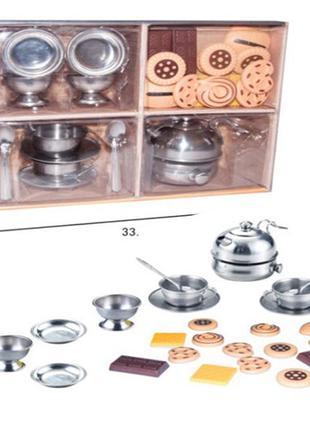 Игрушечная посуда YH2018-3A чайный сервиз металл