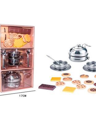 Игрушечная посуда YH2018-2B чайный сервиз на 2 персоны