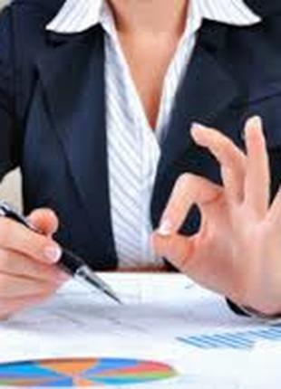 Бухгалтерські послуги (аутсорсинг)