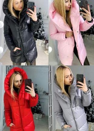Куртка зимняя с капюшоном, куртка теплая женская, куртка одеялко