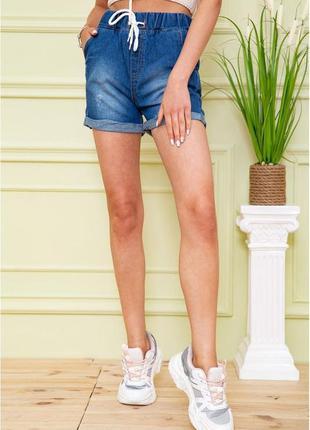 Джинсовые шорты женские цвет синий