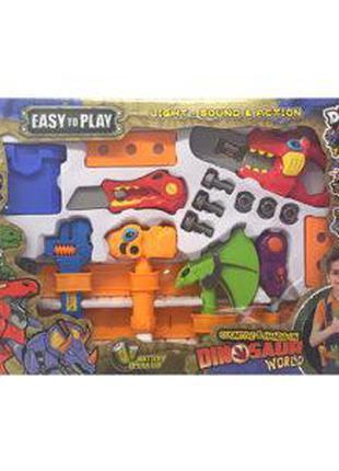 Детский набор инструментов 661-352