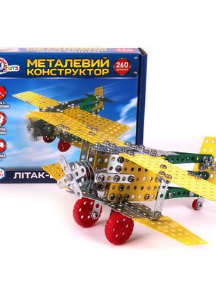 Конструктор металлический Самолет-биплан ТехноК 4791