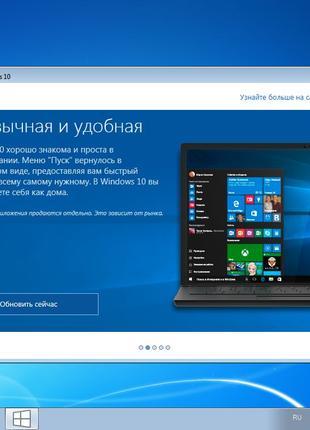 Установка и настройка под ключ Windows XP/7/10