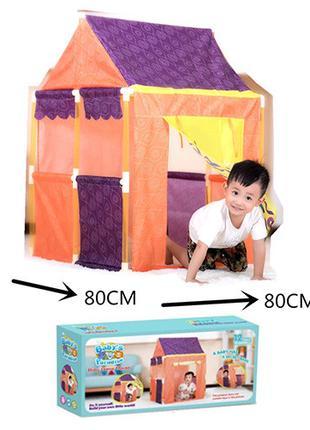 Детская палатка игровая домик RE333-27