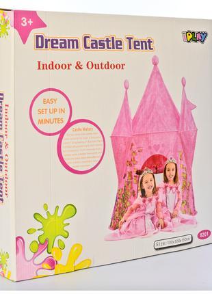 Детская палатка игровая домик замокMR 0375