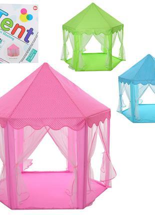 Детская палатка игровая M 6113
