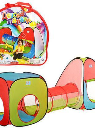 Детская палатка игровая с тоннелем M 2958