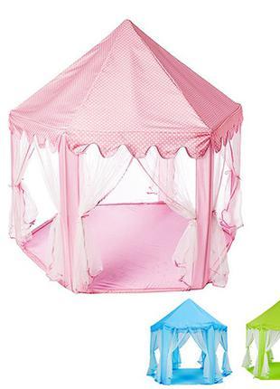 Детская палатка игровая домик M 3759