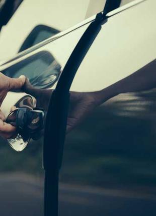 Не можете открыть свой автомобиль?